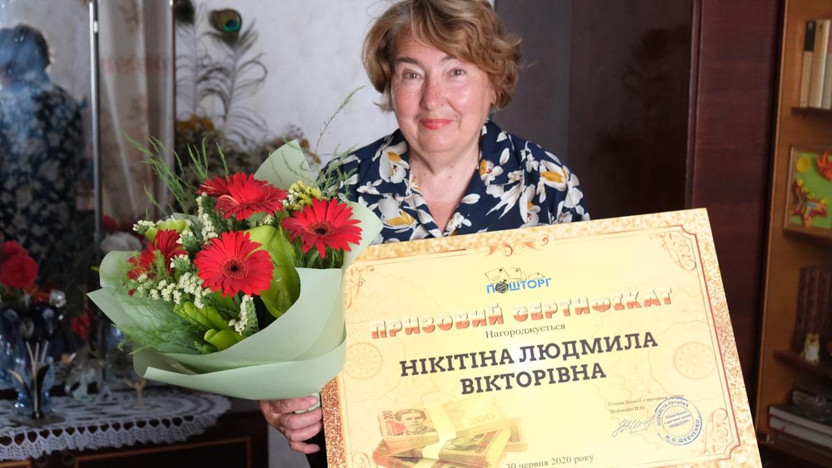 30 червня 2020 року Нікітіна Людмила Вікторівна з міста Татарбунари була оголошена переможницею маркетингової акції програми лояльності «Золотий Фонд»!