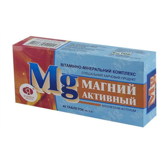 biologichno-aktivna-dobavka-magnij-aktivnij-72019